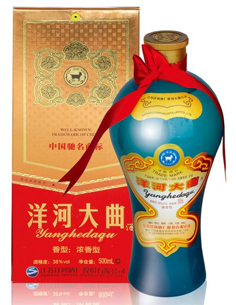 Chinese Yanghe