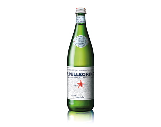 S.-Pellegrino-Special-Design-Edition-Bottleair